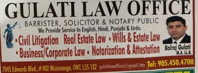 Gulati Law Office
